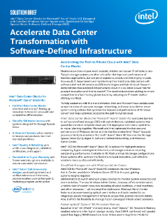 Intel® Data Center Blocks for Cloud (Intel® DCB for Cloud) Deliver Reliable SDI Solutions